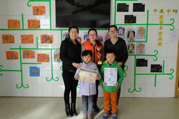 園內新聞--石家莊市長安區金色陽光幼兒園